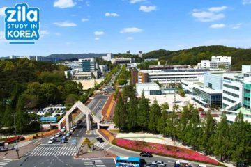 di-du-hoc-dai-hoc-chungnam-han-quoc-충남대학교-university