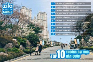 Top-10-truong-dai-hoc-han-quoc