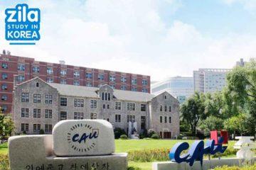 du-hoc-dai-hoc-chung-ang-han-quoc-중앙대학교-university