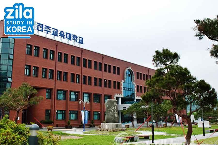 du-hoc-dai-hoc-giao-duc-busan-han-quoc-부산교육대학-메인-university