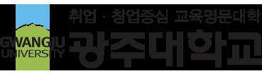 logo-dai-hoc-gwangju-han-quoc