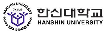 logo-dai-hoc-hanshin-han-quoc