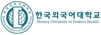 logo-dai-hoc-ngoai-ngu-hankuk-han-quoc