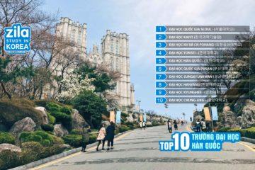 top-10-dai-hoc-tai-han-quoc