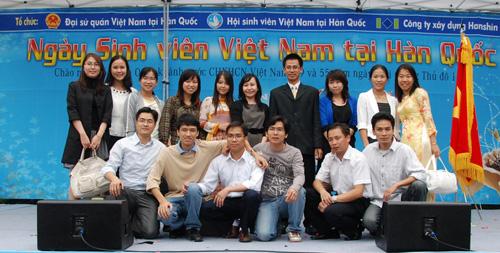 hoi-sinh-vien-viet-nam-tai-han-quoc