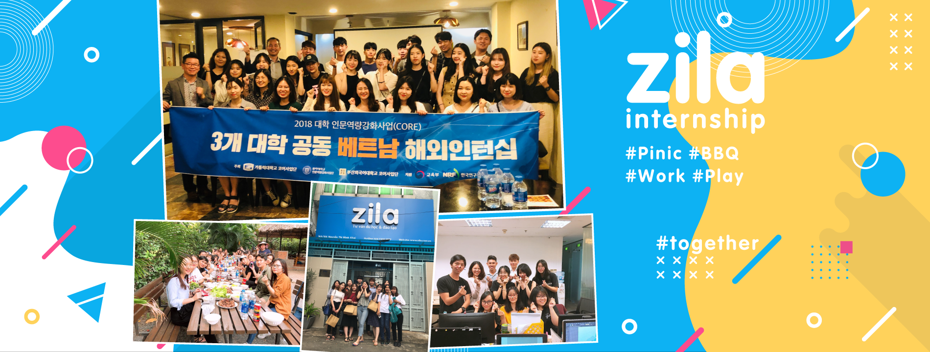zila-internship-korean