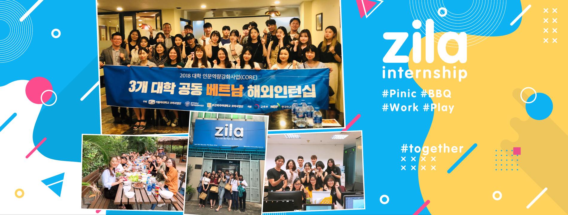 zila-internship-korean