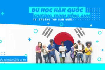 top-truong-dai-hoc-han-quoc-dao-tao-bang-tieng-anh