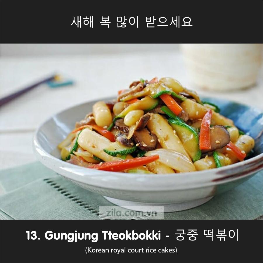 Gungjung-Tteokbokki-궁중 떡볶이-mon-an-truyen-thong-Han-quoc-trong-dip-nam-moi