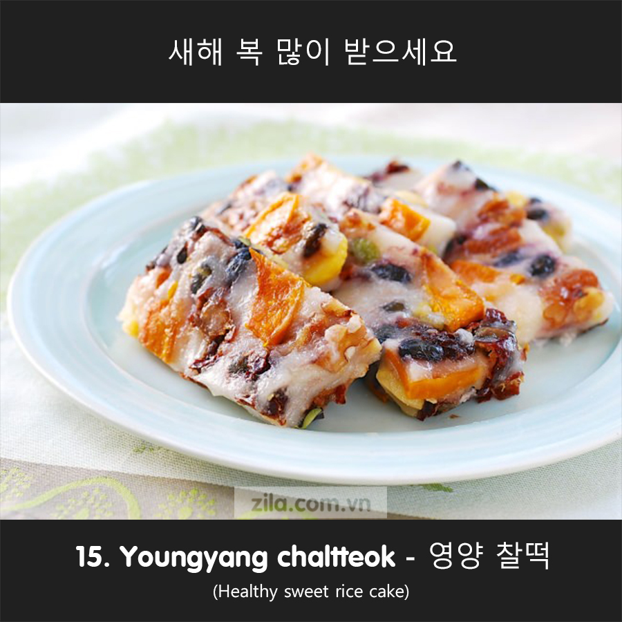 Youngyang-chaltteok-영양 찰떡-mon-an-truyen-thong-Han-quoc-trong-dip-nam-moi