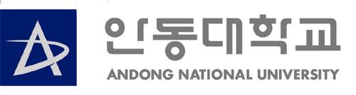 logo-truong-dai-hoc-quoc-gia-an-dong-han-quoc
